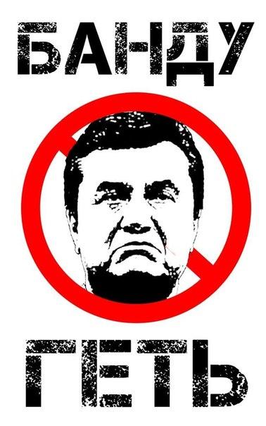 Куда и зачем ездил Янукович в 2013-м в Украине: Президент предпочитал визиты на Донбасс и в Крым. Официальная статистика - Цензор.НЕТ 2739