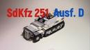 LEGO 251/1 Ausf. D / WW2 Cinematic Review / Обзор самоделки!