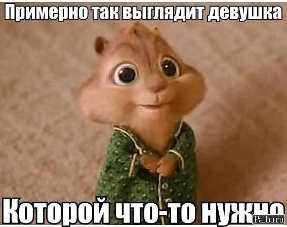 Дмитрий Якушев | Реутов