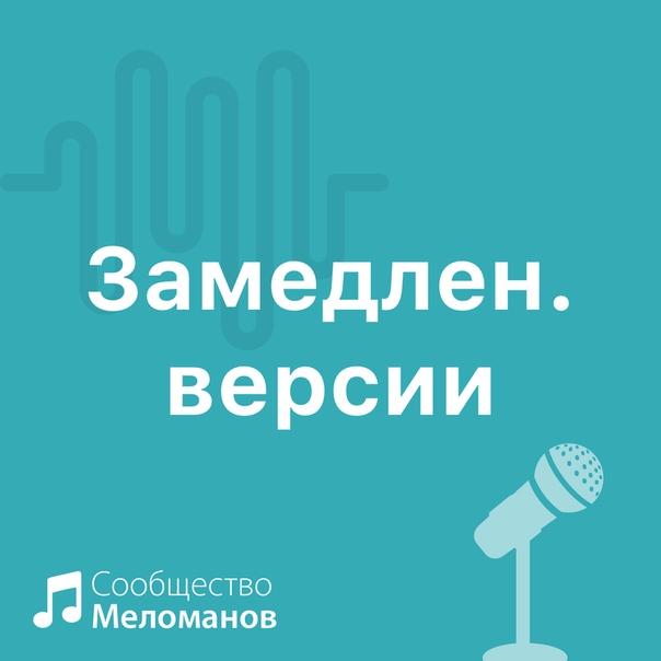 vk.com/mzk?z=audio_playlist-34384434_84576950