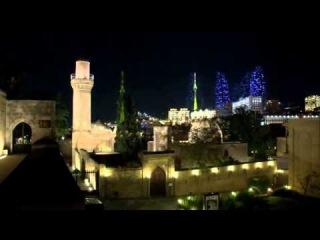 Лейла Алиева - Ночь Баку сказочный город