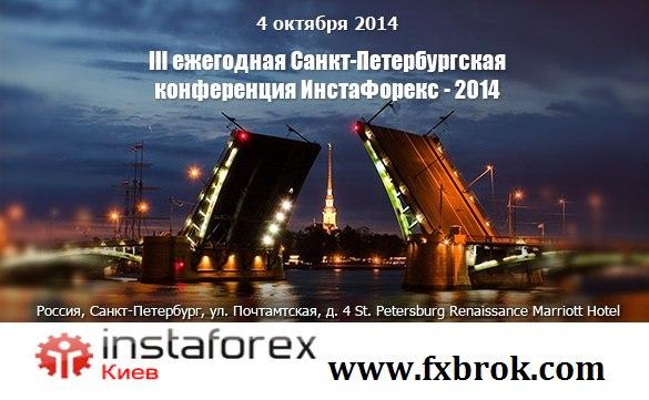 Лучший брокер Азии и СНГ- InstaForex теперь в  Днепропетровске. - Страница 14 49r0ZwXyOz8
