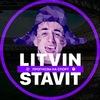 Литвин Ставит |Litvin Stavit| Прогнозы на спорт