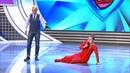 КВН Красная фурия 2018 Премьер лига Третья 1 8