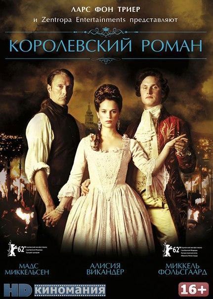 исторические кино смотреть: