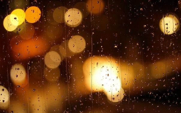 картинки дождливый осенний вечер