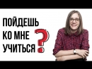 Ответы Василисе