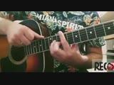 Гитарист 163