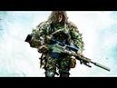 АКТ 2 ПРИЗРАКИ САРАЕВО ФИНАЛ Sniper Ghost Warrior 2