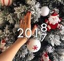 Скоро Новый год, Я хочу чтобы у всех моих друзей всё было хорошо в Новом году…