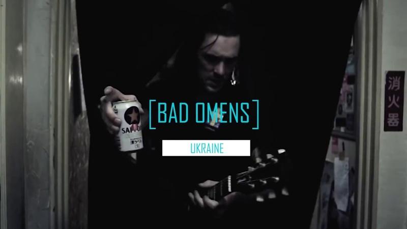 Bad Omens концерт в Киеве 25.11.2018 @ Bingo