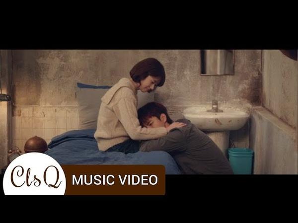 MV 안지연 Ahn Ji Yeon Lost The Smile Has Left Your Eyes OST Part 3 하늘에서 내리는 일억개의 별 OST Part 3