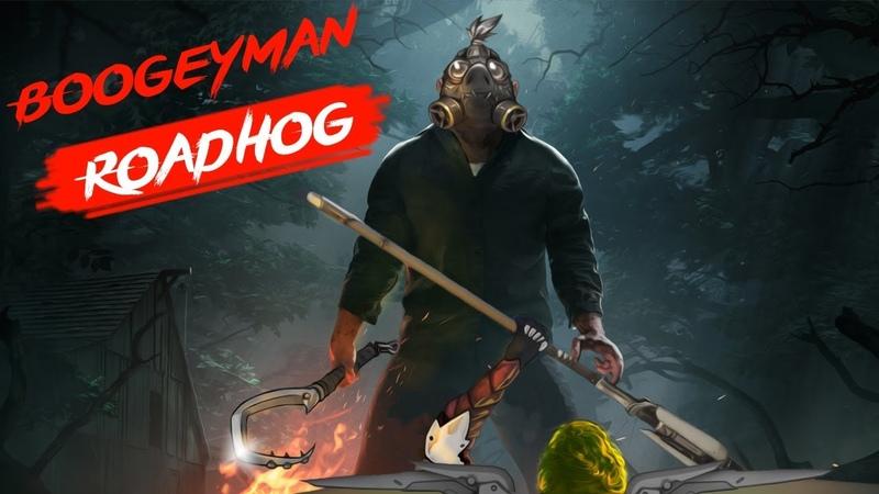 Boogeyman Roadhog