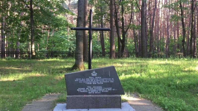 2018.06.10 Могилев, кладбище немецких военнопленных, вермахт, плен