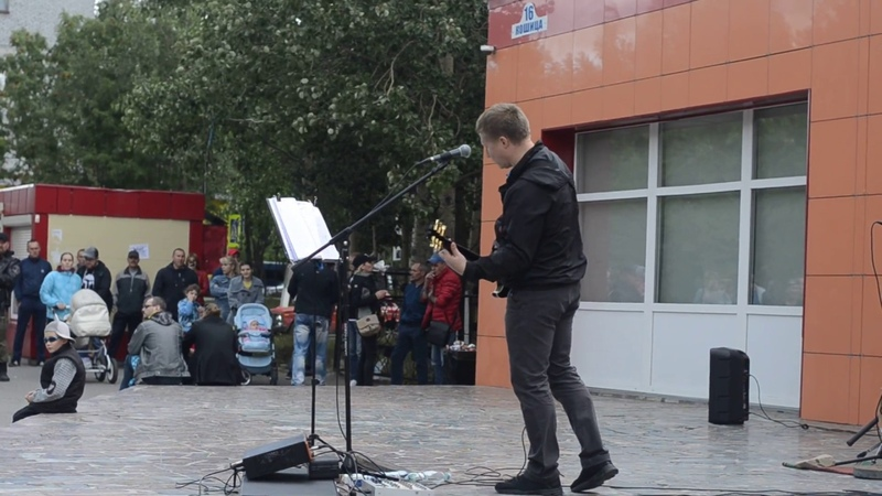 Летний концерт - Батарейка (cover Жуки)