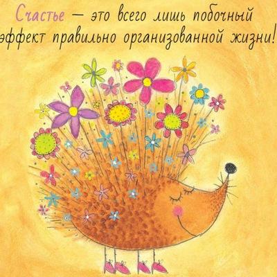 Надежда Горбатова