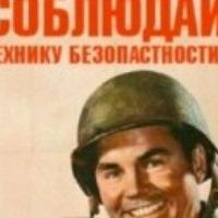 Анкета Андрей Скуридин