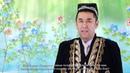 Поздравление с праздником Навруз от узбекской диаспоры