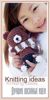 Knitted Ideas вязаные идеи вдохновение вконтакте