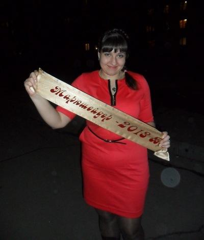 Мария Юркина, 10 октября 1988, Челябинск, id29343994