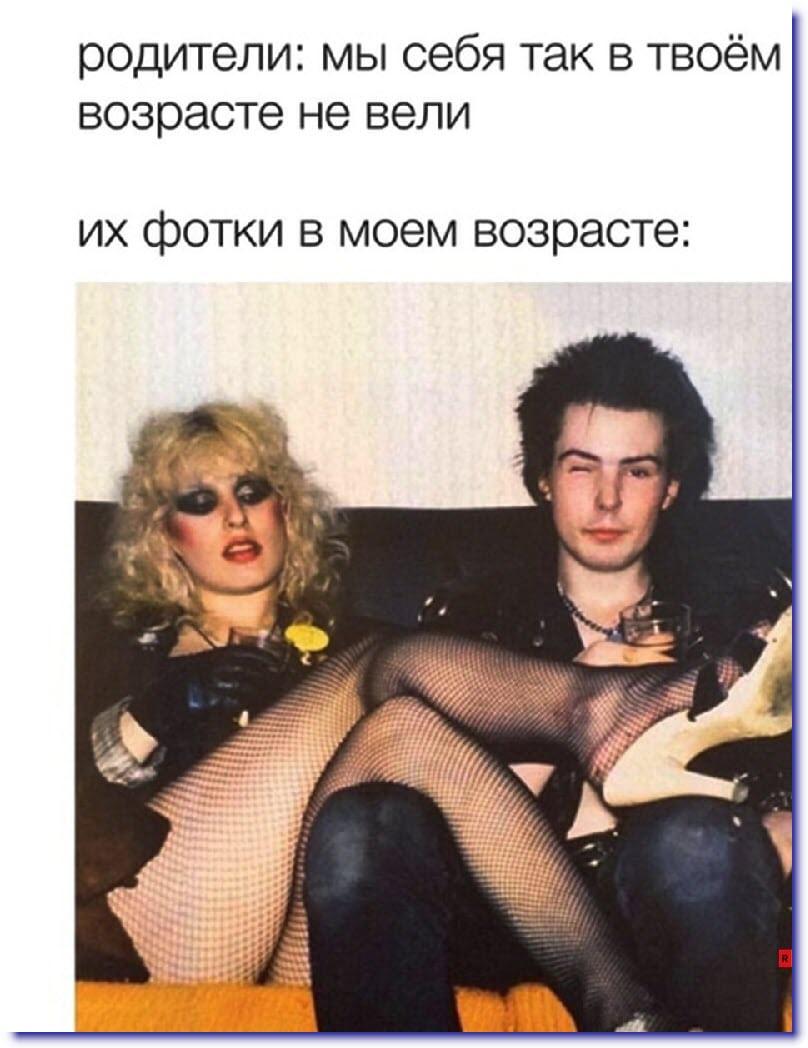 Courtney Love Topless In Kurt Cobain