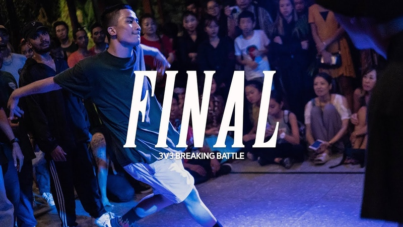 AERIAL EAST VS BREAKING GROUND   Final Breaking   Fusion Squadz 10th Anniversary