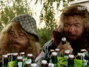 Наша Russia Сифон и Борода - Просроченное пиво