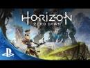 Последний бой сержанта Элойской Horizon Z D Часть 11