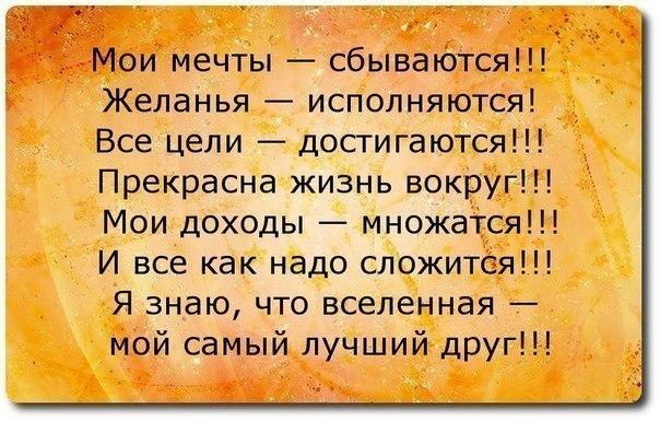 https://pp.userapi.com/c635103/v635103522/6d27/eNGDQm-8b5A.jpg