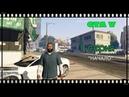 Прохождение ГТА 5 Grand Theft Auto V Начало 1 серия