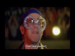 Elton John & The Who