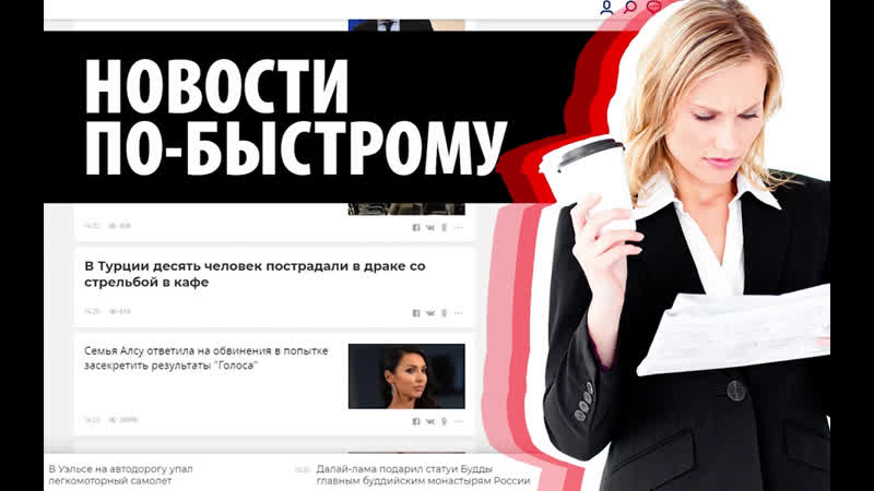 Конфликт вокруг церкви в Екатеринбурге (Быстроновости)