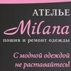"""АТЕЛЬЕ """"Milana"""""""