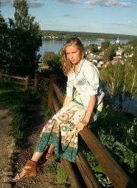 Наталья Скоморохова, 6 января 1988, Москва, id149917366