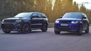 Гурам VS Academeg. Jeep Trackhawk VS Range Rover SVR. Спецвыпуск