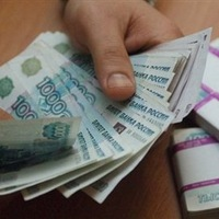 Помощь в получении ипотеки в тамбове справку из банка Ватутина улица
