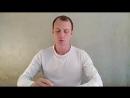 Главные принципы Процветания ч 2. Как найти свое предназначение? Вебинар 15