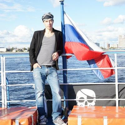 Дмитрий Золотарёв, 11 мая , Москва, id2491959