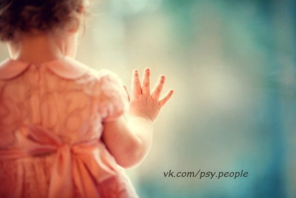 Первые семь лет ребенка нужно любить, вторые семь лет надо его воспитывать, третьи семь лет — быть ему самым лучшим другом, а потом отпустить его и молиться, чтобы у него все было хорошо