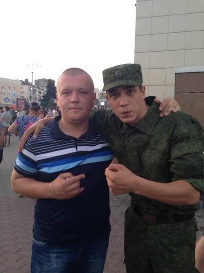 Максим Коробков, 2 июня 1993, Белгород, id31074503