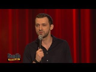 Stand Up: Руслан Белый - Об удаче, визуализации мечты и цирке Дю Солей