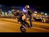 Стантрайдинг по Москве - Night Stunts and Training on BMW F800 - Лучшее Видео про мотоциклы, и о мотоциклистах | Yamaha | Ktm | Honda | Suzuki | Ducati | Bmw | Kawasaki | Стантрайдинг | Трюки | Слет | Дрифт | Прохват | Дтп | Прикол | Мото | Гонки | Драг | Ява | ИЖ | ПЛАНЕТА | ЮПИТЕР | ДНЕПР | УРАЛ | АВАРИЯ | ПОКАТУШКИ | СЕЗОН | 2012 | 2013 | 2014 | 2015 | 2016 | 2017 | КРУШЕНИЕ | АВТОМОБИЛИ | МОТОЦИКЛИСТ | СТАНТ | УРОКИ | ШКОЛА | СТАНТ | ЧЕМПИОНАТ | STUNT | ТОРМОЖЕНИЕ | ВИЛЛИ | СТОППИ | ФЛИП | ДРАКА | БАЙК