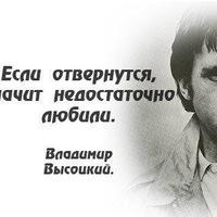 Андрей Цыганов, 15 октября 1983, Одесса, id60900379