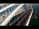 Живописные кадры Крымского моста