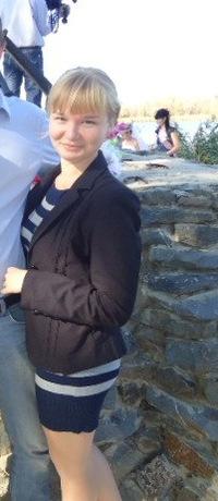 Анна Бунчужная, 29 декабря 1993, Новочеркасск, id114436401