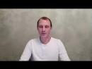 Матрица Личности. Как найти свое предназначение? Вебинар 11