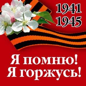 Официальный сайт Предгорного района