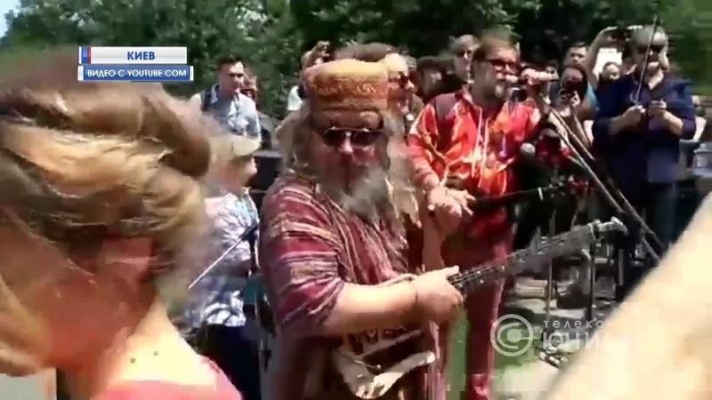 В Киеве напали на Бориса Гребенщикова. 23.06.2018,