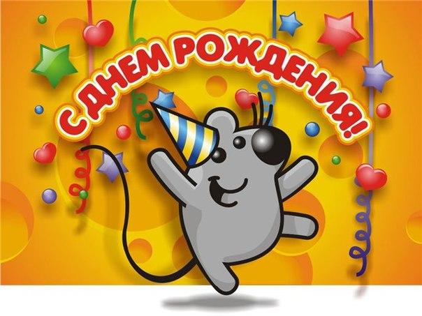 Поздравление с днём рождения лейсан