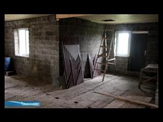 В Ташкиново продолжается строительство воскресной школы